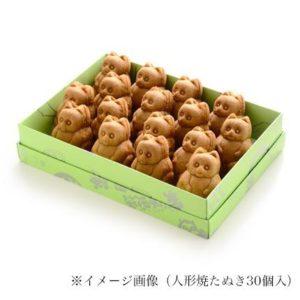 料理評論家・服部幸應のお取り寄せグルメ産地直送!